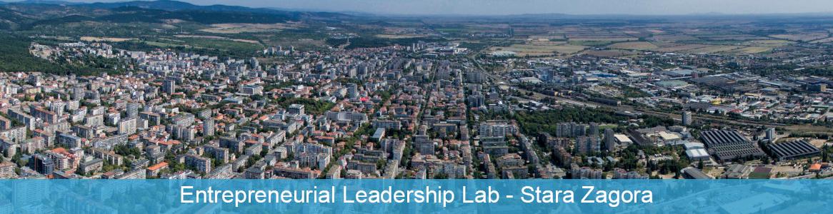 Tréning Entrepreneurial Leadership Lab v Stara Zagora, Bulharsko