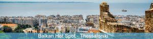 EDS v Thessaloniki