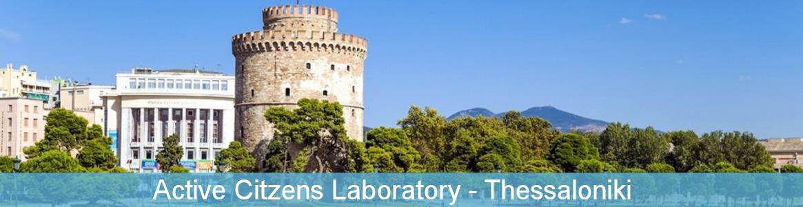 Active Citizens Laboratory