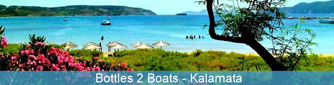 Bottles 2 Boats